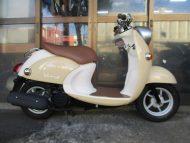 売約済み ヤマハ ビーノ(中古・2004年式)クリーム色 4サイクル 最高速58km&走行距離7628km